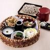 地産地消レストラン 柳都庵のおすすめポイント3