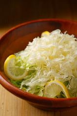 料理メニュー写真女将直伝 レモンチーズサラダ
