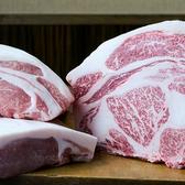 地元茨城県の和牛「常陸牛」を使用しております。柔らかくジューシーな茨城の牛肉をお楽しみください!