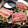 肉割烹 肉どうらく 溝の口のおすすめポイント2