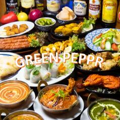 グリーンペッパー GREEN PEPPER 吉祥寺店の写真