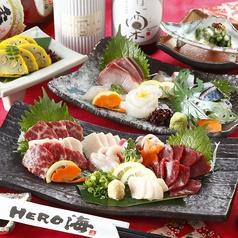 大漁食堂 HERO海 ヒーロー海 熊本駅店のおすすめ料理1