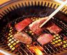 情熱焼肉 かくら 佐賀駅北口店のおすすめポイント1