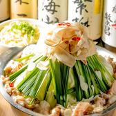 竹乃屋 南福岡駅ナカ店のおすすめ料理2