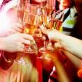 女子会宴会コース→グレードアップ♪♪ワイン・ケーキ持込無理!女子会ヘルシープラン、限定サービス特典スパークリングワインクーポン券