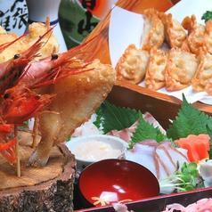 新潟うまいもん酒場 かかし屋 楽天地のおすすめ料理1