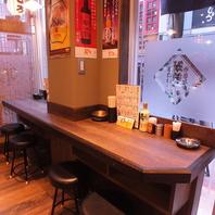 大井町駅徒歩2分♪気軽に立ち寄れる居酒屋!