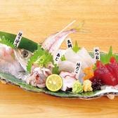 かば屋 歌舞伎町輝ビル店のおすすめ料理2