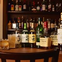 豊富な種類のウイスキー!