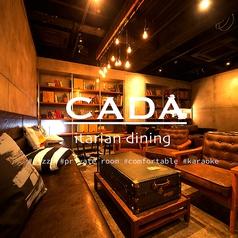 CADA カダ 難波店の写真