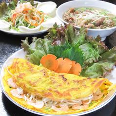 ベトナム料理 ビンアン