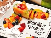 dining えごうのおすすめ料理2