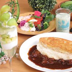 カフェサラダタベル Cafe Salad taberuのおすすめ料理1
