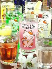 カラオケ本舗 まねきねこ 倉敷駅前店のおすすめ料理1