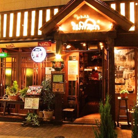 和&伊本格料理や豊富な酒&大人空間が自慢!ランチ→カフエ→D居酒屋→BARと七変化