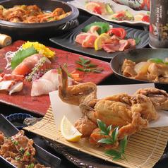 九州地鶏居酒屋 よか鶏 よかどり 筑紫野二日市店の特集写真