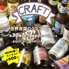 Craft Beer Blustの写真