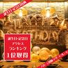 チーズとお肉 川越CHEESE LAB 川越駅前店のおすすめポイント2