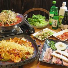 韓国料理 ブサンハンの写真