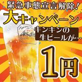 和牛大衆酒場 SAKABA 渋谷バル 八王子 ごはん,レストラン,居酒屋,グルメスポットのグルメ