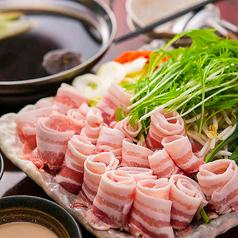 吉蔵 よしくら 池袋東口店のおすすめ料理1
