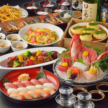 個室和食と仙台牛 洒楽 しゃらく 仙台一番町店のおすすめ料理1