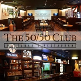 The 50/50 Club Sports Bar&Restaurant 広島のグルメ