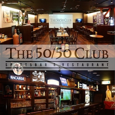The 50/50 Club Sports Bar&Restaurant