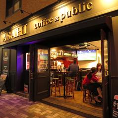 ASAHI アサヒ coffee&publicの雰囲気1
