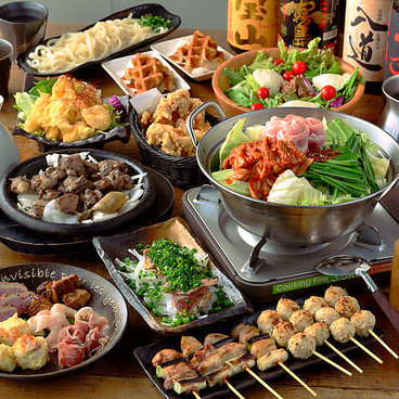 炭火焼dining おかげ家 高槻店のおすすめ料理1