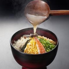 健美和楽 花ん華 はなんか 奄美の里のおすすめ料理1