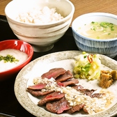 牛タン 圭助 門前仲町のおすすめ料理2