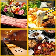 韓美食 オンギージョンギーの写真