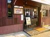 らぁめんたろう 諏訪山店のおすすめポイント2