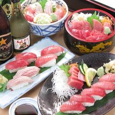 魚がし食堂 はま蔵のおすすめ料理3