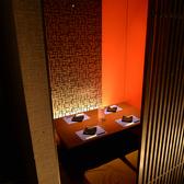 個室居酒屋 ひなた HINATA 広島袋町店の雰囲気3