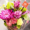 お世話になった方に感謝を伝えたい、記念日のお祝いをしたい、歓迎会・送別会に花束のプレゼントも手配可能です。
