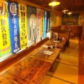 海人居酒屋 源 美崎店の雰囲気2