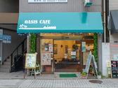 OASIS CAFE オアシスカフェの雰囲気3