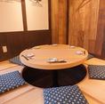丸形の掘りごたつ式座敷は、みんなでワイワイ飲み会に最適です♪