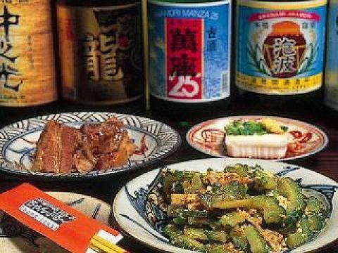 沖縄の味を心ゆくまで楽しめる店。下北沢駅より徒歩5分★