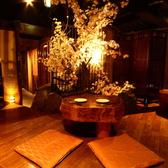広々ゆったりの座敷☆立川 居酒屋 個室 女子会 飲み放題 誕生日 貸切