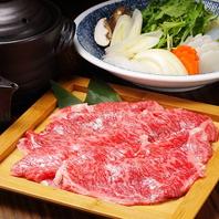 しゃぶしゃぶ特選牛・豚と京野菜が食べ飲み放題2980円