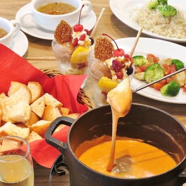 ニワトリカフェ NIWATORI CAFEのおすすめ料理1
