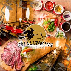 魔法のレストラン GRILL&BAKING 新宿東口店の写真