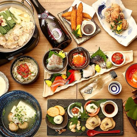 【絶品SAKEしゃぶしゃぶと串天ぷらを上品に味わう:蔵人コース】税込4,500円!