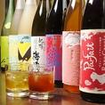 厳選のオススメ焼酎40種類、日本酒20種類、果実酒・梅酒30種類と豊富にご用意してます。