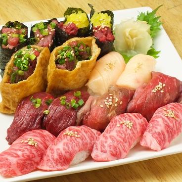 MEAT MARKET ミートマーケット 高円寺店のおすすめ料理1