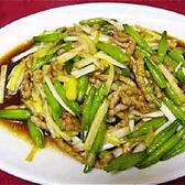 上海家庭料理 上海小吃のおすすめ料理3