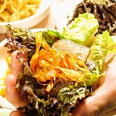 29son とことんちゃん×ゴールド館のおすすめ料理1